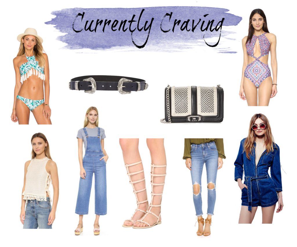 summer-must-haves-2016